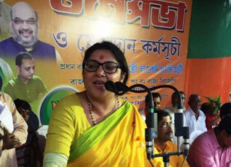 BJP MP tests positive for COVID-19
