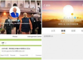 Prime Minister Modi's account on Weibo goes blank