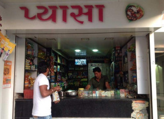 Rajkot collector appeals for voluntary closure of tea-stalls, paan shops in district