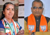 Two more MLAs, one from Cong & BJP each, test positive for COVID-19
