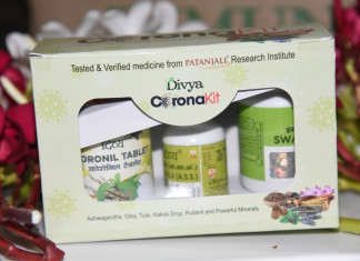Centre allows Patanjali to sell 'coronil' as immunity booster