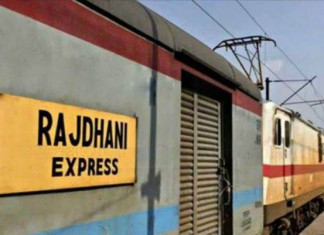 Party Drug-'Meow Meow' worth Rs 3.5 crore siezed from Mumbai Rajdhani Express
