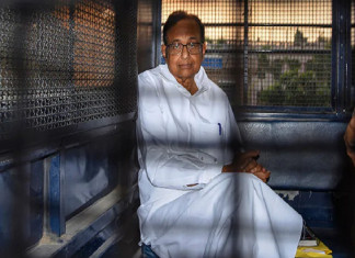 Delhi HC Rejected Bail Plea of P Chidambaram in INX media case