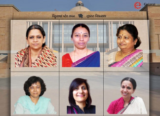 "Gujarat: ""Beti Bachao, Beti Padhao"" but Beti Promotion? Only 1 female officer against every 4 male IAS"