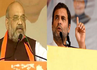 Rahul and Shah Bombarding Each Other, Jharkhand Started Sizzling for Upcoming Elections