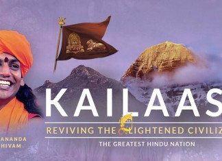 """Country Established by the Fugitive God-man Nityanand, names is """"Kailaasa"""""""