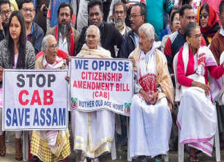 CAB Protest in Assam: Curfew Relaxed in Guwahati, But Internet & Offices Remain Shut