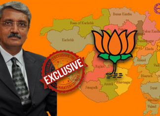Asit Vohra to be the Next BJP Adhyaksh , Wires Connected with Bin Sachivalay Exam Scam
