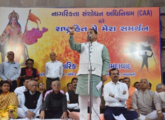 CM Rupani says Muslims have 150 Countries for Residence, Hindus have only India