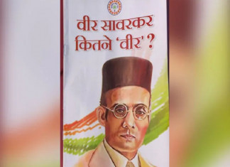 Savarkar had 'Homosexual Relationship' with Nathuram Godse, Says MP Congress Seva Dal Booklet