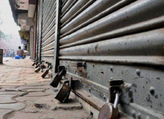 Bharat Bandh: Banking, Transport Services May be Hit Due to Trade Unions Strike Today