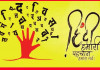World Hindi Day: Special Day for Hindi lovers, Know Interesting Facts About the Language