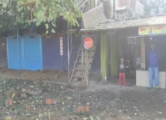 Four Grenade Explosions Rock Assam On Republic Day, ULFA-I is Suspected to be Responsible for Blast