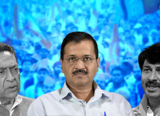 Delhi Assembly Election 2020: AAP Set To Be In Power Once Again