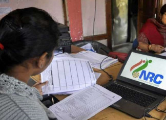 Assam NRC Data Disappears From Website,Cloud Service Not Renewed, Says Home Ministry