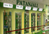 Patanjali Is Set To Expand Its Network Of Stores Across All Indian Airports