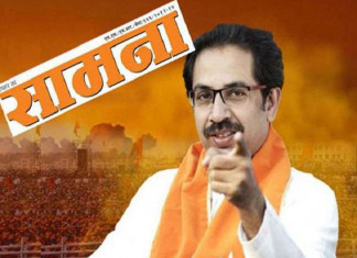 'Delhi is Burning But Where is Amit Shah': Shiv Sena Hit Out at BJP in Saamana Editorial