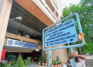 EFPO Reduces Interest Rate on PF, Shock to 6 Crore Employees