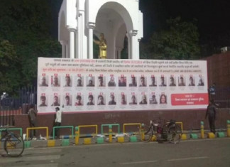 Hoardings With Photos & Names of 53 Anti-CAA Protesters Put Up in Lucknow