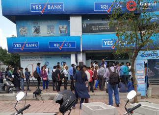 RBI Limits Yes Bank's Withdrawal to Rs. 50,000