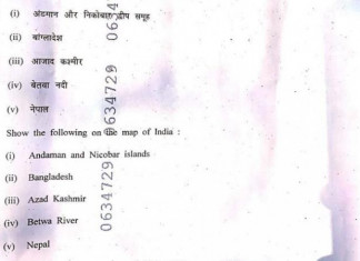 Madhya Pradesh State Board Exam paper asks students to show 'Azad Kashmir' on India map
