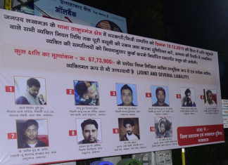 HC orders UP government to remove 'name & shame' posters of anti-CAA protesters