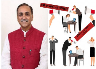 Is CM Rupani trying to win the Covid19 war or his own political battle?
