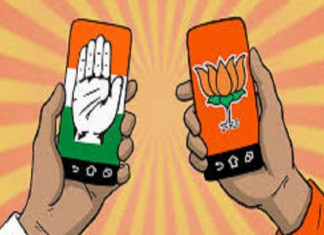 BJP tops political ad spend on Facebook