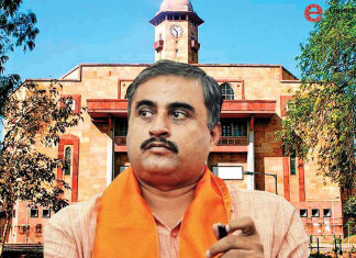 Jagdish Bhavsar appointed as new in-charge V-C of Guj University for the time being