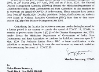 Lockdown 4.0: Union government extends lockdown till May 31