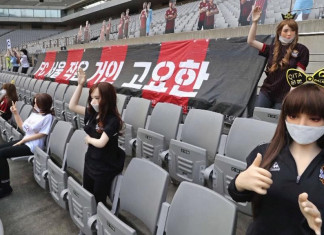 South Korean football club accused of using sex dolls at weekend game