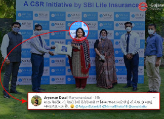 Netizens demand fine for mayor Bijal Patel after pic of her without a mask at a public event goes viral