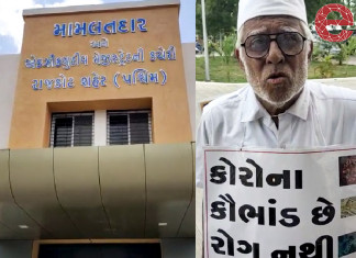 Old man in Rajkot carries placard saying COVID-19 is a scam not a disease