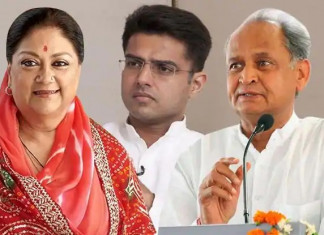 Sachin Pilot's statement on Vasundhara Raje's bungalow reflects his frustration: BJP