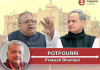 Governor, CM clash intensifies as Rajasthan political crisis enters third week