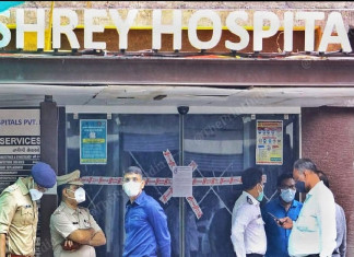 Shrey Hospital Fire: Only 26 of 67 hospitals in Ahmedabad have fire NOC!