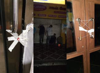 Four restaurants sealed in Ahmedabad for COVID-19 violation