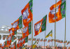 BJP is the real winner in GHMC election
