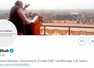 Twitter removes Amit Shah's profile picture over copyright issue