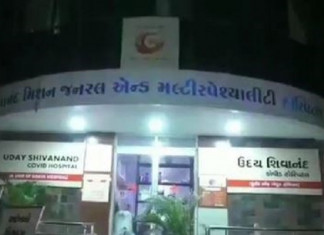 Fire in COVID-19 hospital ICU in Rajkot kills 5, inquiry ordered