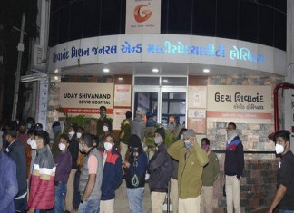 Rajkot Hospital Fire: Emergency exit door of ICU barred, several other fire safety violations found
