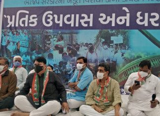 Congress leaders protest in Gandhinagar in support of agitating farmers