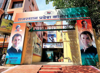 Rajasthan Congress forms governing boards in 48 local bodies