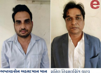 Crime Branch nabs 3 for running Ponzi Scheme in Ahmedabad