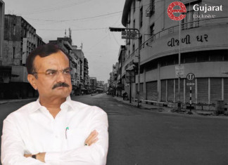 Will night curfew be lifted? This is what home minister Pradipsinh Jadeja said….