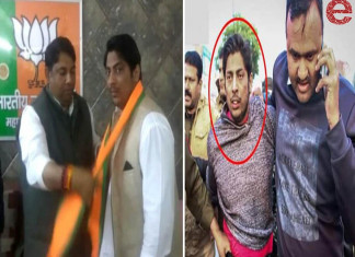 Kapil Gurjar, who fired in the air at Shaheen Bagh, joins BJP