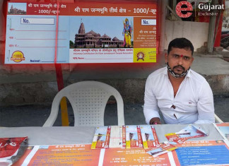 Surat man arrested for fake donation drive for Ram Temple