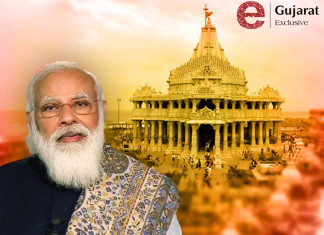 PM Narendra Modi is the new chairman of Somnath Trust