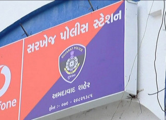 Cheating: Colleague dupes 35 other staff of a company in Ahmedabad of lakhs of rupees