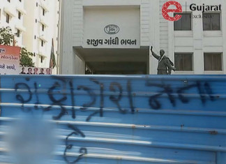 Civic body polls: Abusive messages scribbled outside Gujarat Congress office in Ahmedabad